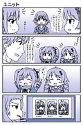 デレマス漫画 第89話「ユニット」