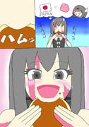 シルヴィちゃんに日本食を与えてみよう!その3「どら焼き」