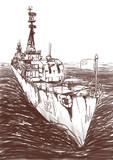 忠北級駆逐艦