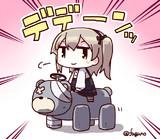 ドヤ顔愛里寿ちゃん