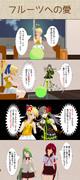 【4コマ】織木野学園へ行こう!11話