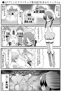 ●Go!プリンセスプリキュア第44話「年末のキャッスル」