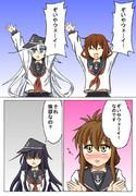 ぺ氏型駆逐艦
