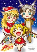 クルスニク一家のクリスマス in 幻想郷