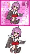 阿賀野型軽巡洋艦4番艦 酒匂「ぴゃあああああ」