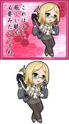 香取型練習巡洋艦1番艦 香取「ほほう?」