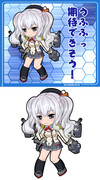香取型練習巡洋艦2番艦 鹿島「うふふっ!」