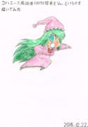 コハエース風幽香(旧作)寝巻きVer.というのを描いてみた 色付け版
