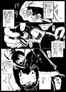 ドスケベ吹雪漫画5