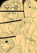 飛龍とイチャイチャする艦これ漫画4