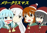 第16駆逐隊のクリスマス2015