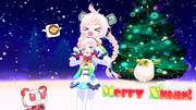 2回目のメリークリスマス!