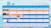 2015年のニコニコイベントまとめてみたカレンダー 2月編