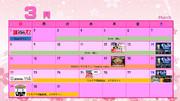 2015年のニコニコイベントまとめてみたカレンダー 3月編