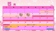 2015年のニコニコイベントまとめてみたカレンダー 5月編