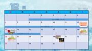 2015年のニコニコイベントまとめてみたカレンダー 12月編