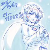クリスマス神奈子様