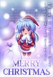 メリークリスマスin2015