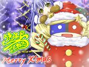 『うきょちゃんねる』クリスマスイラスト