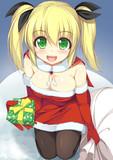 箱は小さいが良い物が入ってるプレゼント