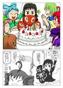ネネさん誕生日会2015(+クリスマス祝い)