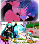 プレゼントは・・・