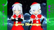 【MMD艦これ】メリークリスマス【サンタクロース】