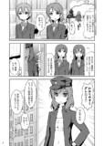 【ラブライブ!漫画】のぞまきマンガ その3