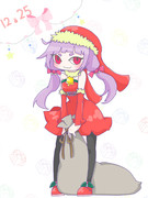 MerryX'mas!!