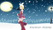 【鏡音リン】メランコリック・クリスマス【HD】