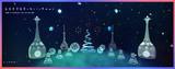 122315christmas【配布終了】