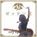 Dry Eye Party