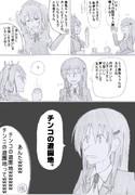レベリング艦隊の休憩時間 (35)