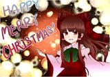 遅れまして、メリークリスマス!