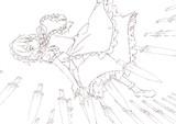 【紅楼夢11】 東方紅画録 サンプル(4)