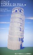 Minecraft 世界旅行 イタリア「ピサの斜塔」