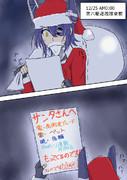 沈黙のメリークリスマス