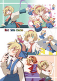 Alice -Seven Colors-