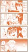 艦これ1P漫画 その16