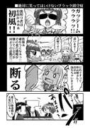 新刊サンプル03