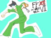 FF48h×ノッチ