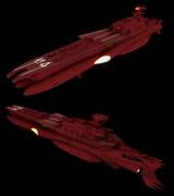 ゲルバデス級航宙戦闘母艦。