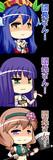 【花騎士】3連ヤンデルズ