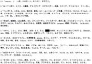 クッキー☆絵師格付け(2015年ver)
