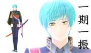 【MMD刀剣乱舞】一期一振 Ver1.0【モデル配布あり】