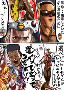 ポジモン漫画劇場