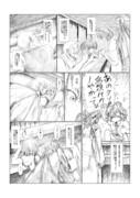 文ミス漫画2