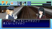 新感覚電車運転ゲーム
