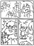 ボイロティックマンガ!!ぷち~マトリックスレボリューション~