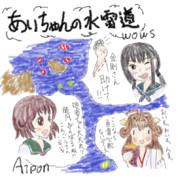 wows 日本駆逐艦乗りの日常